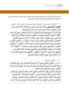Ablehnungsbescheid_Arabisch-1 - Page 7