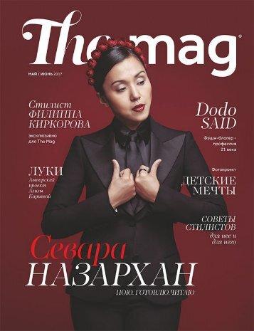 #3 The Mag Magazine