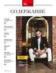#3 The Mag Magazine - Page 6