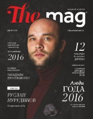 #1 The Mag Magazine