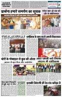 HINDI PAGE 12082017 - Page 2