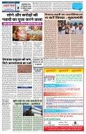 HINDI PAGE 12082017 - Page 3