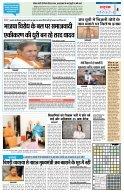 HINDI PAGE 12082017 - Page 4