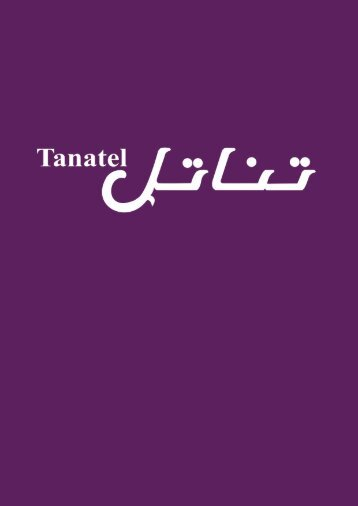tanatel Magazine