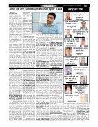 Madhya Nepal Sandesh E - Paper 2017-08-13 - Page 6
