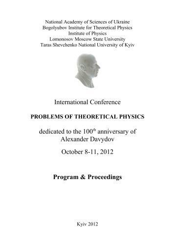 Program & Proceedings - Problems of Theoretical Physics