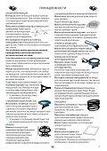 KitchenAid JT 369 MIR - JT 369 MIR RU (858736915990) Istruzioni per l'Uso - Page 5