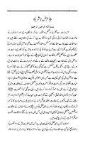 HazratUmarFarooqr.akay100Qissay - Page 6