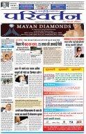 HINDI PAGE 15082017 - Page 3