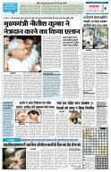 HINDI PAGE 15082017 - Page 4