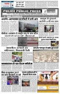 HINDI PAGE 15082017 - Page 5