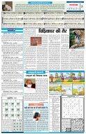 HINDI PAGE 15082017 - Page 7