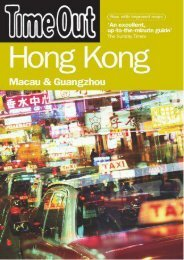 Time Out Hong Kong: Macau and Guangzhou (Time Out Guides)