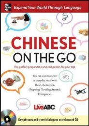 Chinese On the Go (NTC Foreign Language)