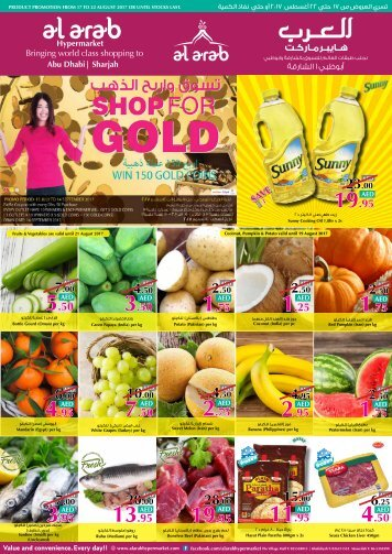 Al Arab Super Deals 6