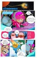 Annie Sunbeam Arabic  - Page 3