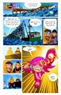 Annie Sunbeam Arabic  - Page 4