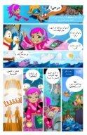 Annie Sunbeam Arabic  - Page 5