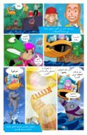Annie Sunbeam Arabic  - Page 6