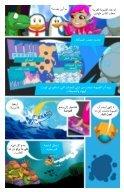 Annie Sunbeam Arabic  - Page 7