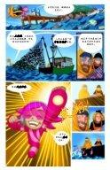 Annie Sunbeam Mandarin - Page 4