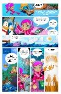 Annie Sunbeam Mandarin - Page 5