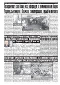 "Вестник ""Струма"" брой 188 - Page 4"
