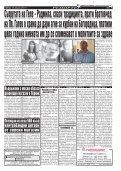 "Вестник ""Струма"" брой 188 - Page 5"