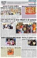 HINDI PAGE 18082017 - Page 2
