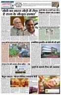 HINDI PAGE 18082017 - Page 3