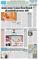 HINDI PAGE 18082017 - Page 4