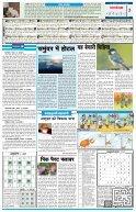HINDI PAGE 18082017 - Page 7