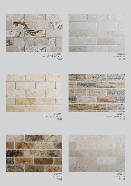 beauty-catalog-A4-2016-final-web