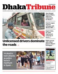 DT e-Paper Saturday 19 August 2017