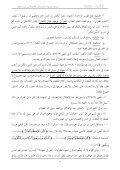 قالوا فقل - Page 7