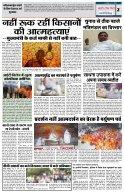HINDI PAGE 20082017 - Page 2