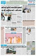 HINDI PAGE 20082017 - Page 4
