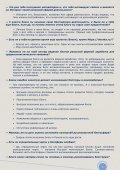 Авангард блогосферы №1 - Page 5