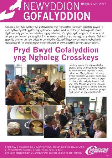 Carers News 2 May 2017 (Cymraeg)