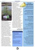 Foton_5 - Page 3