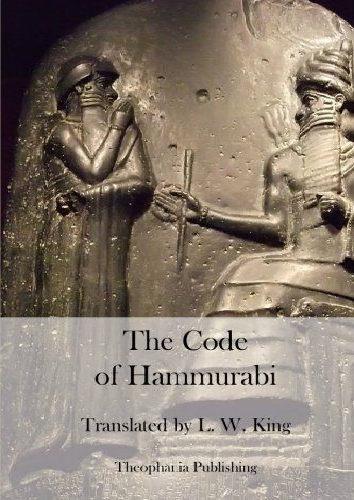 the function and usefulness of the hammurabi code King hammurabi who ruled babylon from 1792-1750 bce is most famous for hammurabi's code, a series of judgments inscribed on a large stone stele in this lesson students learn about code, and what it tells us about life in babylonia in the 18th century bce.