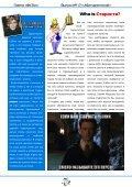 Foton_7 - Page 2