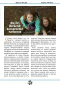 Foton_8 - Page 3