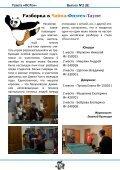 Foton_8 - Page 6