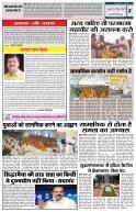 HINDI PAGE 22082017 - Page 2
