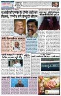 HINDI PAGE 22082017 - Page 3