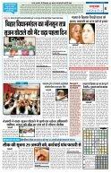 HINDI PAGE 22082017 - Page 4