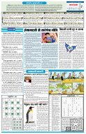 HINDI PAGE 22082017 - Page 7