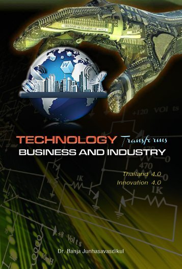 Technology_book (final)-2_for e-book