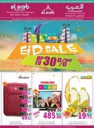 Al Arab Eid Crazy Deals (#71).indd (1)